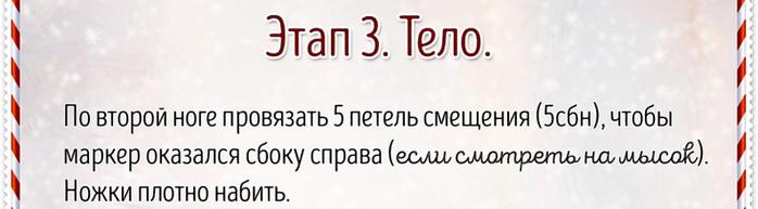 6226115_IMG_13112018_190159_0 (700x193, 145Kb)