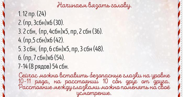 6226115_IMG_13112018_190739_0 (700x370, 295Kb)
