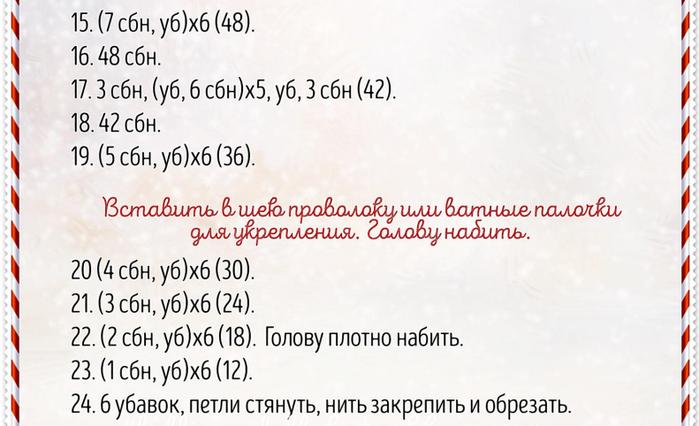 6226115_IMG_13112018_190802_0 (700x426, 299Kb)