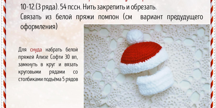 6226115_IMG_13112018_191256_0 (700x352, 320Kb)