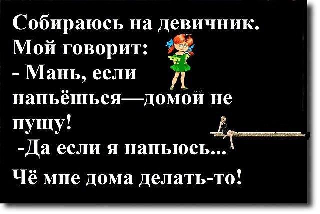 4809770_UJenamyj57 (640x428, 57Kb)