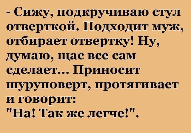 4809770_UMyjJena6 (640x447, 91Kb)
