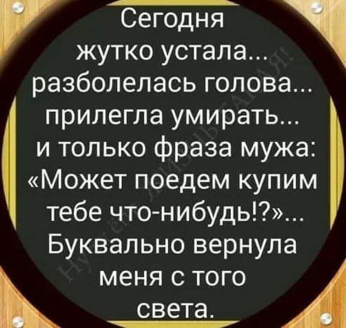 4809770_umyjjena7 (700x662, 62Kb)