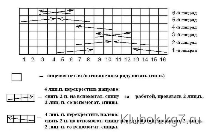 img1 (700x454, 139Kb)