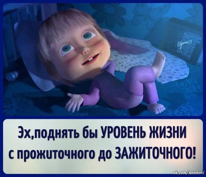 4809770_U_jizni2 (700x601, 330Kb)