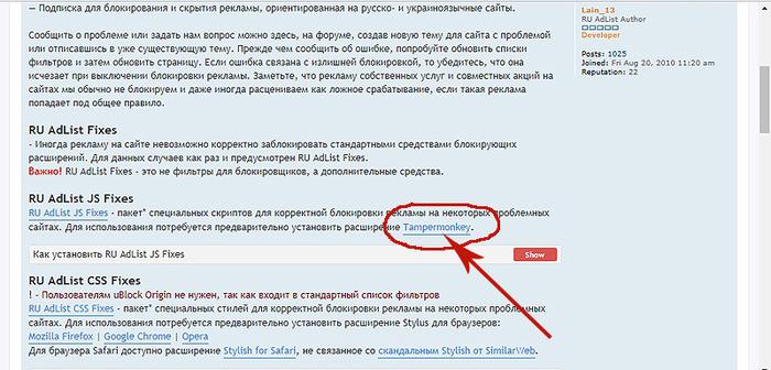 imeni1_yapfiles.ru (700x336, 294Kb)