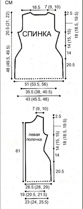 6018114_Pritalennii_jaket_s_nakladnimi_karmanami4 (277x700, 133Kb)