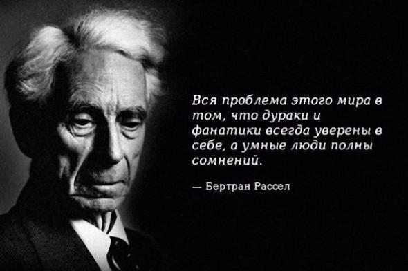 О дураках и о дурах. Обсуждение на LiveInternet - Российский ...