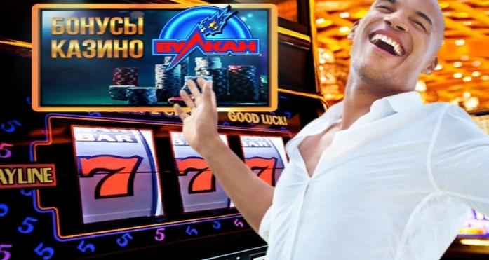 Играть казино клуб вулкан бесплатно и без регистрации казино играть бесплатно без регистрации клубничка