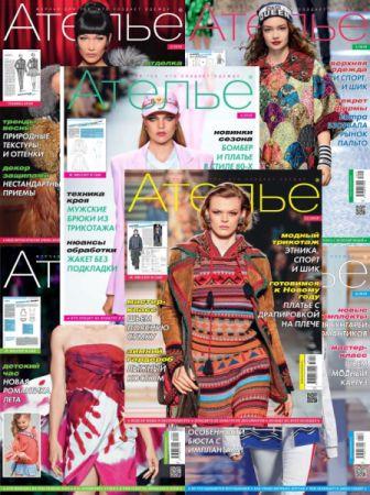 140c3e37307d журнал по шитью - Самое интересное в блогах