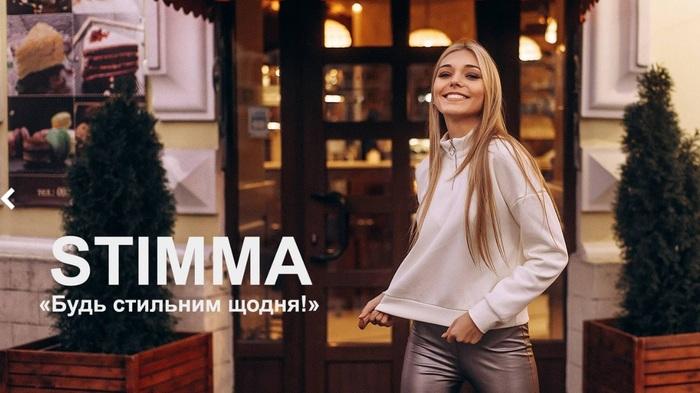b3229fe524d Стильная женская одежда от украинского производителя. Обсуждение на ...