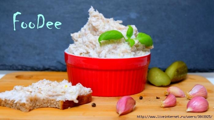 Бутербродное сало — улётная закуска за 5 минут, вкуснятина из НИЧЕГО!