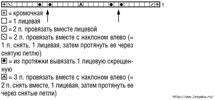 3925073_b9e6dae0b8fb8755ad2c35d28d04e783 (700x327, 101Kb)