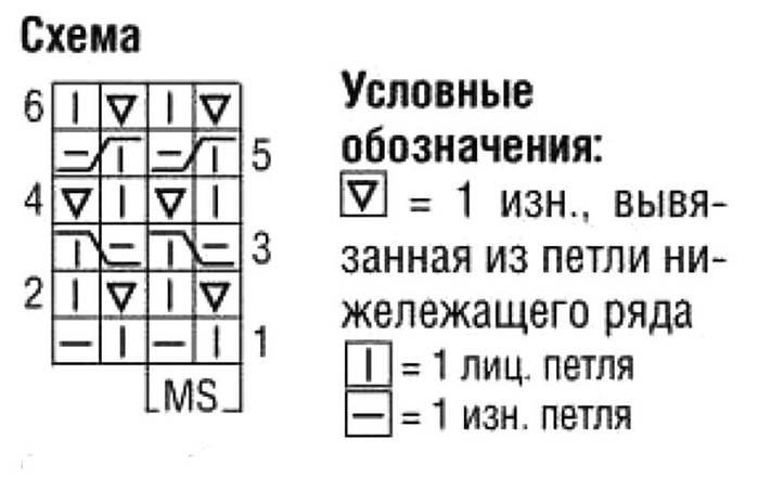 6226115_1544290306_2 (700x441, 32Kb)