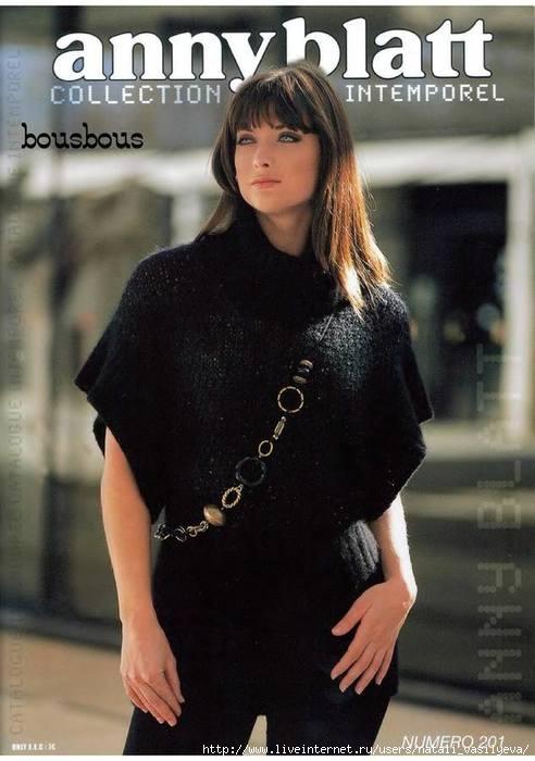 Журнал «Anny blatt» №201 2007