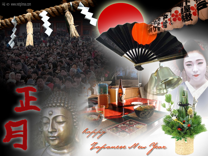 HappyJapaneseNewYear2_1152 отерытка (700x525, 348Kb)