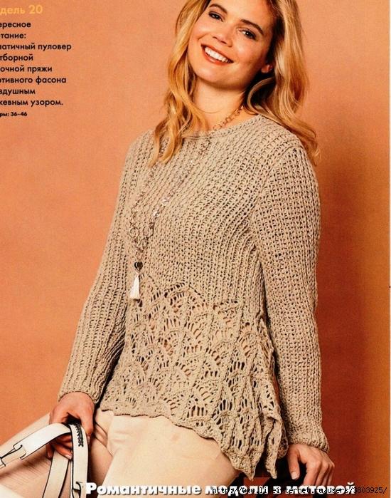 Вязаный пуловер с ажурной баской — романтично и женственно