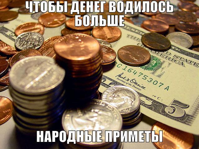 Почта банк кредит кредитная карта заявка