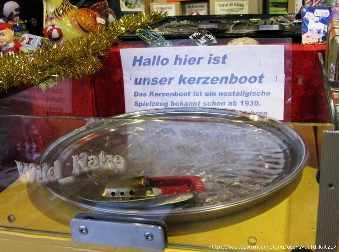 kerzenboot_wz (700x521, 295Kb)