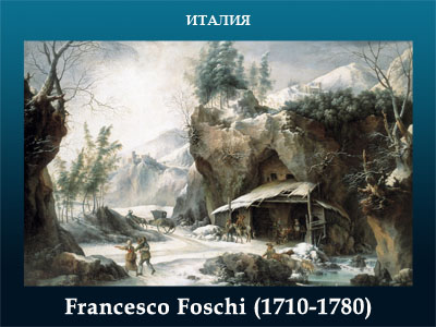 5107871_Francesco_Foschi_17101780 (400x300, 73Kb)