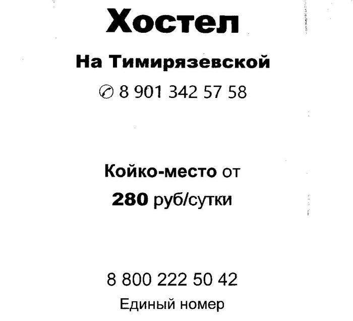 приказ мо рф от 19 декабря 2012 года no 3750