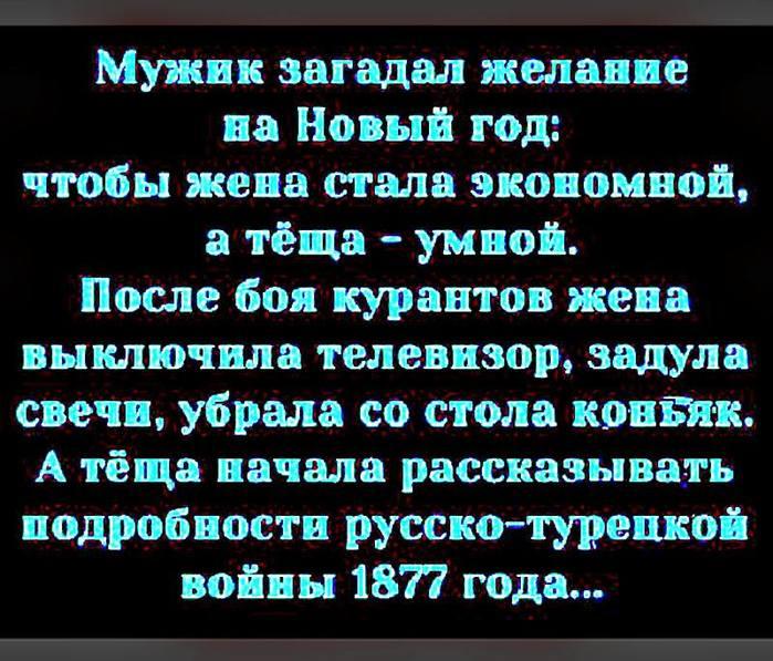 https://img0.liveinternet.ru/images/attach/d/2/146/529/146529936_3416556_48409144_587599688331809_3484334584437407744_n.jpg