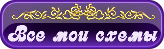 кнопки (23) (164x49, 17Kb)