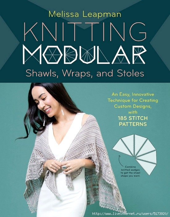 Knitting_Modular_Shawls__Wraps__and_Stoles_-_Melissa_Leapman-001 (550x700, 217Kb)