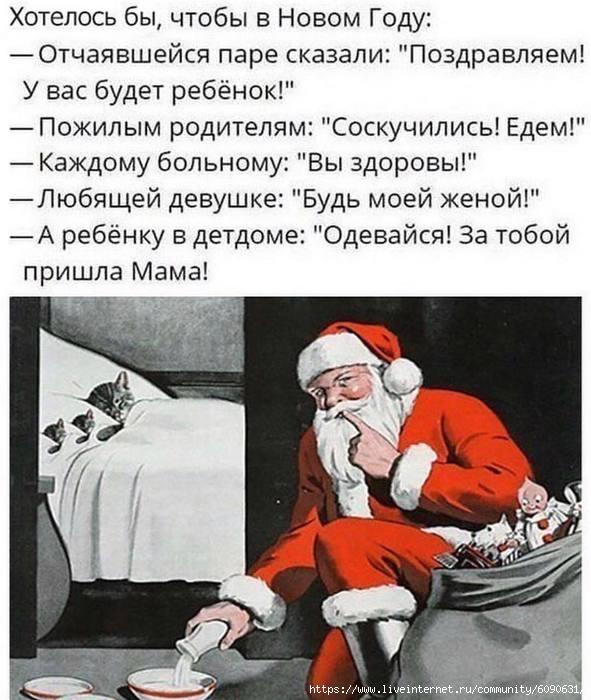 https://img0.liveinternet.ru/images/attach/d/2/146/569/146569920_47689726_533659580481947_8123169886513700150_n.jpg