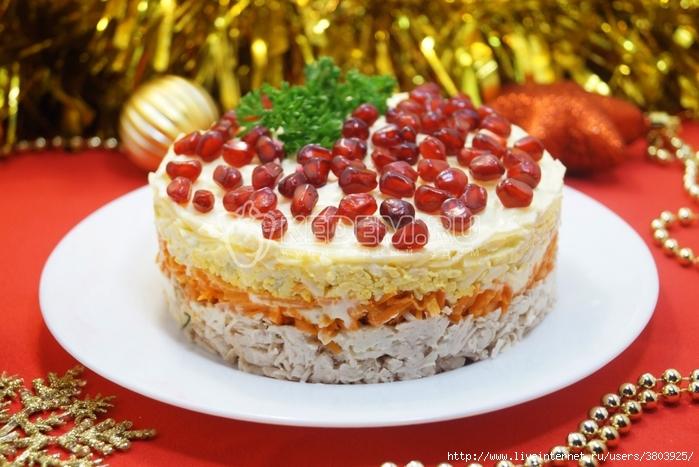 salat-s-granatom-rubiny-na-snegu (700x467, 266Kb)