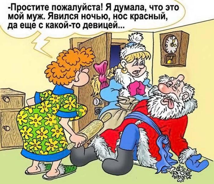 Поздравления день, новогодние картинки юмористические