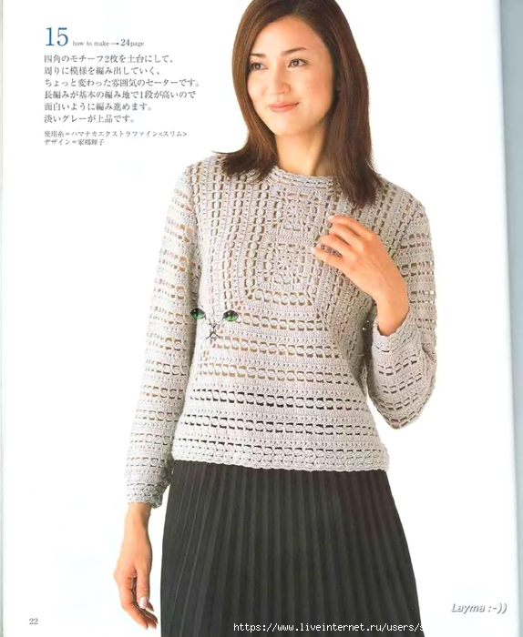 Let's knit series NV4159_24 (574x700, 208Kb)