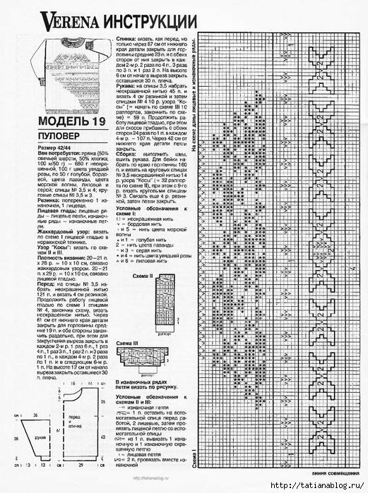 p0077 copy (521x700, 354Kb)