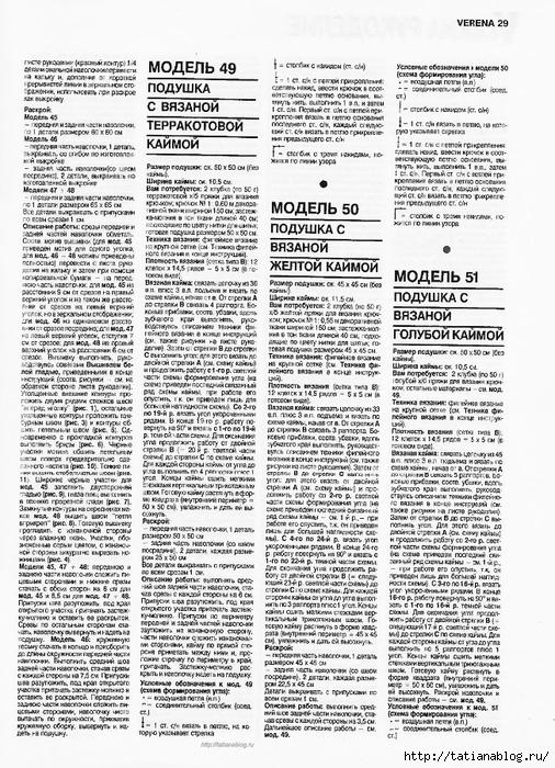 p0094 copy (506x700, 350Kb)