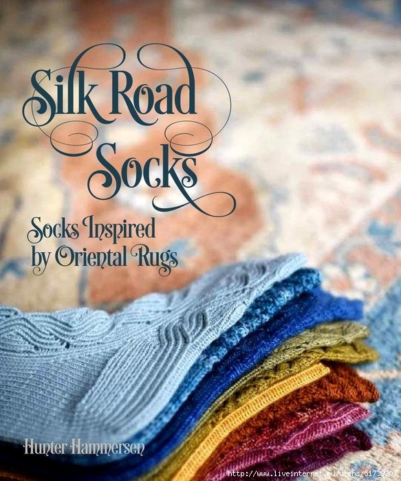 Hammersen Hunter - Silk Road Socks - 2017-001 (583x700, 265Kb)