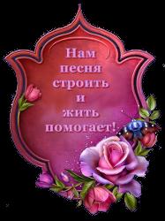 4315980_4maf_ru_pisec_2011_05_20_090055 (78x78, 5Kb)/4315980_a5e423ccd6e0 (146x105, 16Kb)/4315980_7sh (187x250, 72Kb)