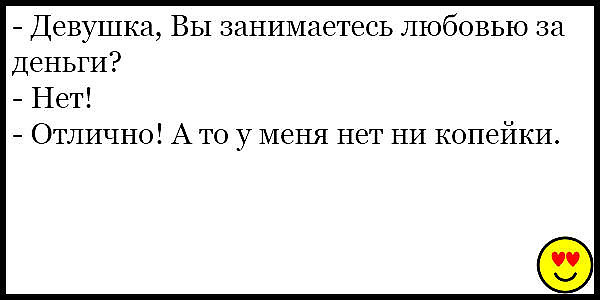 3416556_image_4 (600x300, 26Kb)