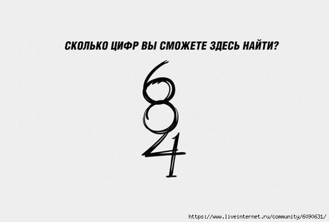 8115286_900 (660x446, 44Kb)