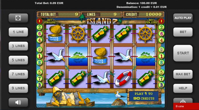 Эмулятор игровые автоматы онлайн