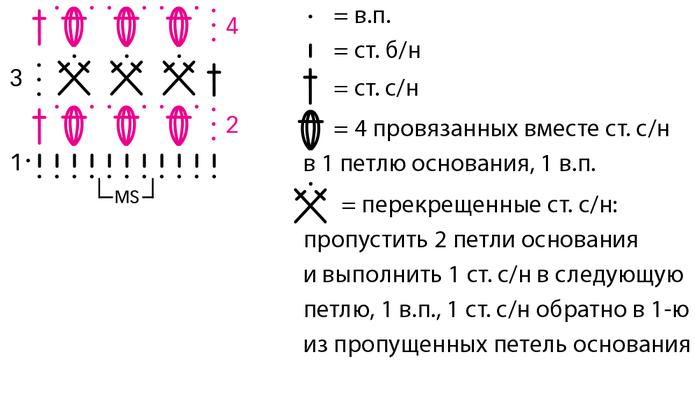 e23fca204a52c57d0f68864233fbe996 (700x394, 102Kb)