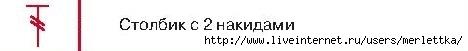 РєРє (4) (468x51, 14Kb)