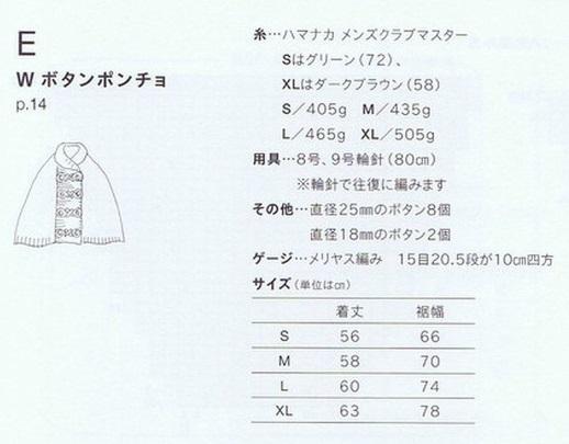 РєРє (9) (518x405, 109Kb)