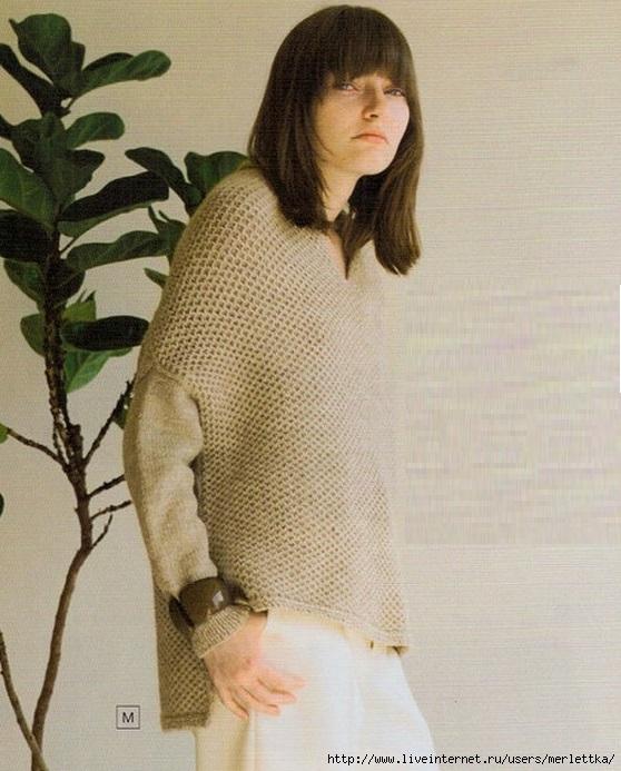 Оверсайз пуловер спицами