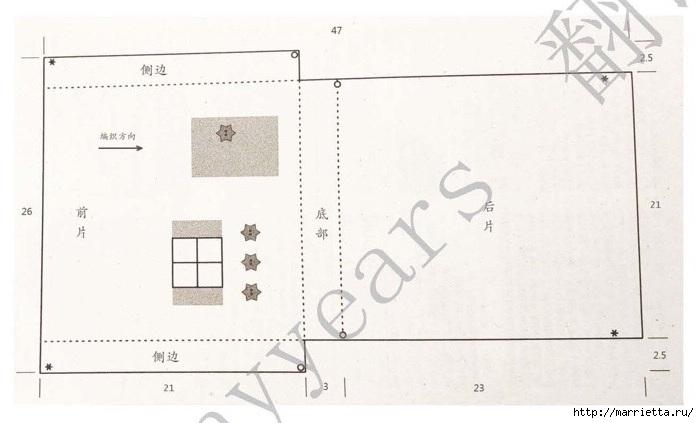 Рюкзак «Домик» крючком для девочки (6) (699x423, 114Kb)