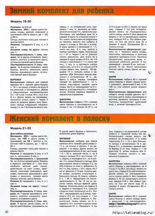 p0030 copy (504x700, 344Kb)