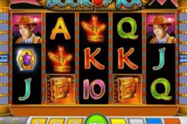Флеш игры онлайн бесплатно игровые автоматы вулкан