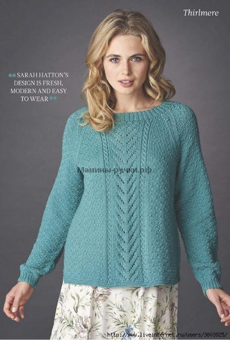 Вязаный спицами пуловер Thirlmere от Сары Хеттон