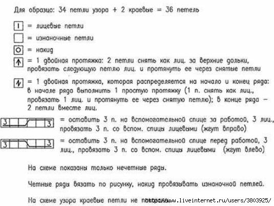 relef_list3 (535x401, 126Kb)