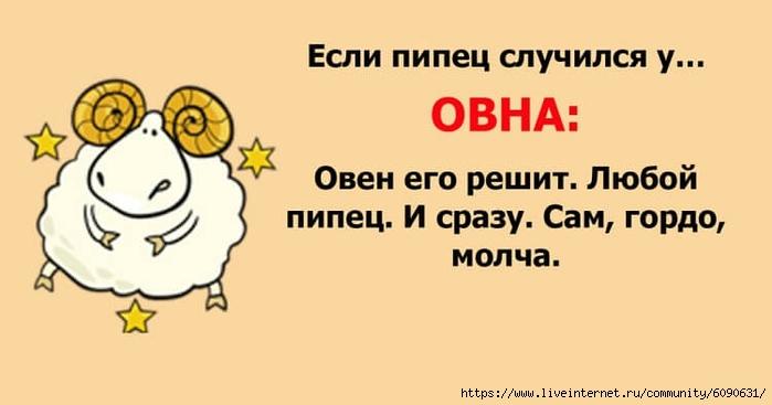 https://img0.liveinternet.ru/images/attach/d/2/146/973/146973626_1263.jpg