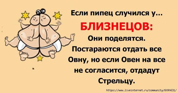 https://img0.liveinternet.ru/images/attach/d/2/146/973/146973628_3162.jpg